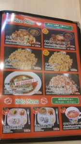 Fried Rice Choices..